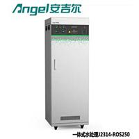 广州安吉尔商用净水机 直饮水工程机