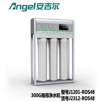广州商用净水机 公共直饮水设备