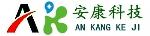 苏州安康智能科技有限公司