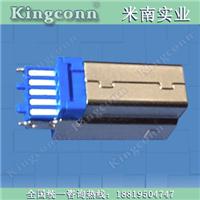 USB BM/�� ���� ���߶��� 3.0USBһ��ʽ����