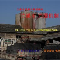 兰溪市兴源机制瓦厂