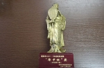 """2011年荣获建筑装饰工程""""隆中杯""""奖"""