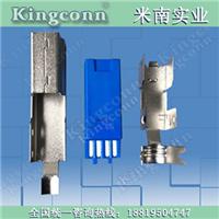 USB 3.0 BM���� �������ʽ���߹�ͷ