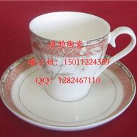 陶瓷定做,骨瓷咖啡杯,马克杯定制,咖啡杯