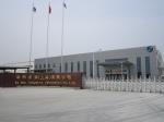 冶韩实业(上海)有限公司