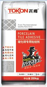 供应特工系列:玻化砖专用粘结剂