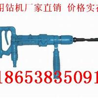 供应QCZ-1气动冲击钻 低价格手持式y5钻机