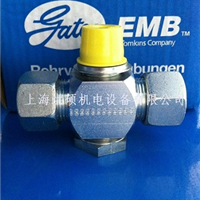 液压管路安装