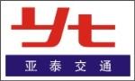 郑州亚泰交通设施有限公司