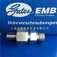 供应焊接式管接头