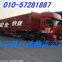 北京到河南中牟县物流公司