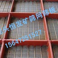 矿筛网梯形条不锈钢磨头筛条缝筛销售