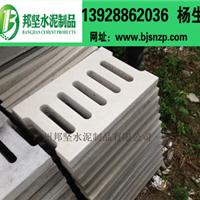 广州镀边水泥盖板 订做厂家