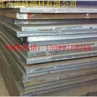 供应Q690高强钢=Q690钢板=广东Q690厂家
