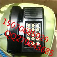 �г�������Զ���KTH8/KTH33HA834P/T-1