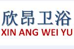 温州欣昂太空铝卫浴挂件厂