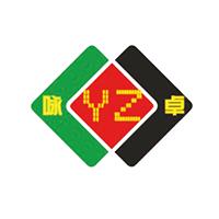 佛山市咏卓装饰工程有限公司