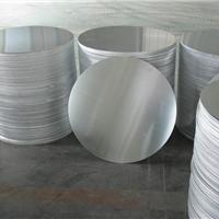供应3003铝圆片