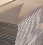 供应3003.5052合金铝板