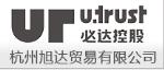 杭州旭达贸易有限公司