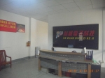 东莞市科展电子科技有限公司