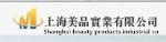 上海美品实业有限公司