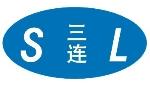 上海三连实业有限公司