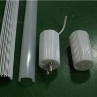 供应LED日光灯T5分体灯管T5成品及配件