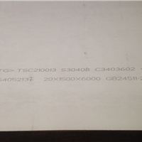 供应30408不锈钢板最新最低价