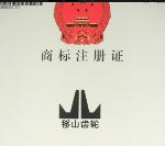 广州禾隆挖机齿轮轴承配件有限公司