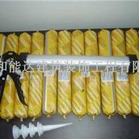 供应西卡单组份聚氨酯填缝密封胶不含硅