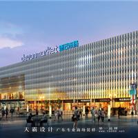 天霸设计公司是广州百货装修客户的好拍档