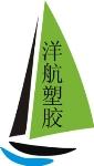 深圳市洋航塑胶材料有限公司