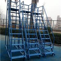 东门带护栏登高车生产登高车的厂家不锈钢移