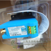 330180-91-05上海韦米机电供应本特利模块