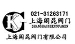 美国世伟洛克Swagelok阀门(中国)销售处