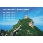 北京瑞芙特建筑工程有限公司