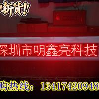 供应出租车LED顶灯屏(双面8字)