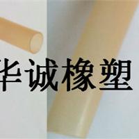 供应8*9乳胶管,北京乳胶管厂