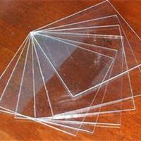 广东磨砂亚克力板材厂家 有机玻璃板材厂家