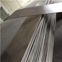 供应GH1040高温合金板材 高温合金棒材 价格