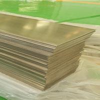 供应GH1131高温合金板材 价格 高温合金圆棒