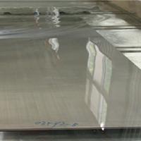 供应GH1035高温合金板材 高温合金棒材 价格