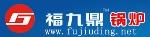 安阳福士德工业科技有限责任公司