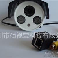 供应DC2303网络摄录一体机