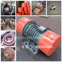 供应震动电机YZO-8-4/yzo-8-4A电机价格
