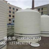 20吨硫酸储罐(图)