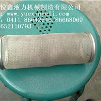 供应调速型偶合器滤油网