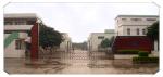 萍乡市宏力环保科技有限公司