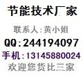 深圳市帝纳达节能技术有限公司